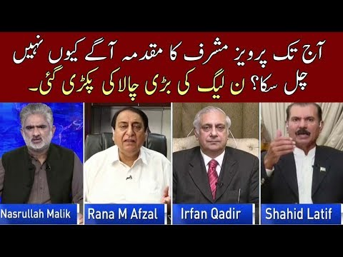 Why Pervez Musharaf Case Not Proceed Yet? | Live With Narullah Malik | Neo News