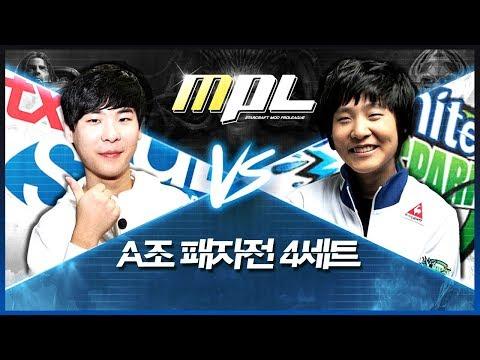 ★무 프로리그 A조 패자전 4경기★ 'STX Soul' 김성현 VS '스파키즈' 이경민★ MOO Starcraft PROLEAGUE MPL