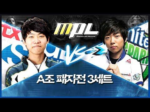 ★무 프로리그 A조 패자전 3경기★ 'STX Soul' 변현제 VS '스파키즈' 신상문★ MOO Starcraft PROLEAGUE MPL