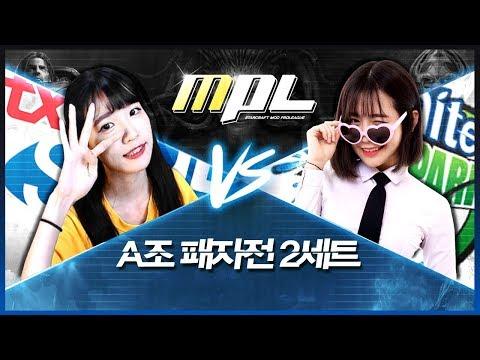 ★무 프로리그 A조 패자전 2경기★ 'STX Soul' 이아린 VS '스파키즈' 단아냥★ MOO Starcraft PROLEAGUE MPL