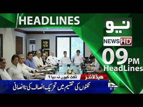 News Headlines – 09:00 PM | 10 June 2018 | Neo News