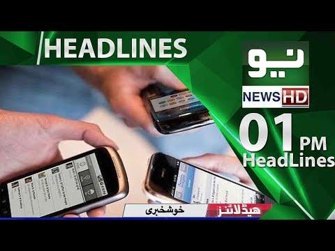 News Headlines – 01:00 PM | 11 June 2018 | Neo News