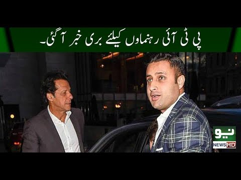 Zulfi Bukhari stopped from travelling to Saudi Arabia | Neo News | 11 June 2018