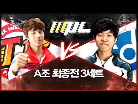 ★MPL A조 최종전 3경기★ 'SKT T1' 정윤종(Rain) VS 'STX Soul' 변현제(Mini)★ MOO Starcraft PROLEAGUE 무 프로리그