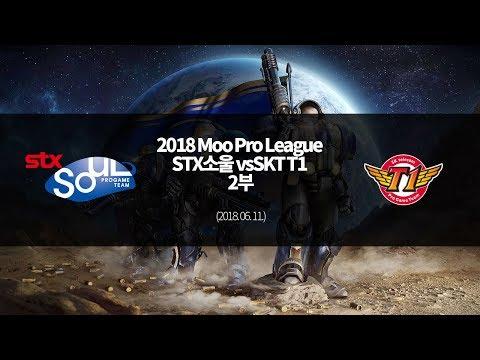 무 프로리그 A조 최종전 STX 소울 vs SKT T1 2부 (180611)