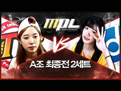 ★MPL A조 최종전 2경기★ 'SKT T1' 은시 VS 'STX Soul' 이아린 ★ MOO Starcraft PROLEAGUE 무 프로리그