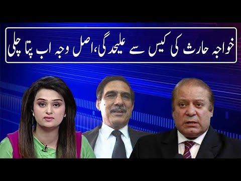 News Talk | Khuwaja Haris and PMLN | 11 June 2018 | Neo News