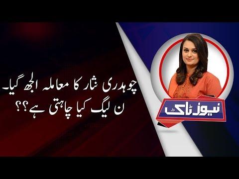 News Talk With Yashfeen Jamal | Full Program | 11 June 2018 | Neo News