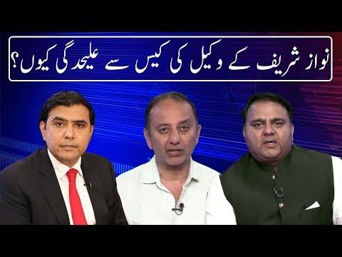 Khabar K Pechy | 11 June 2018 | Neo News