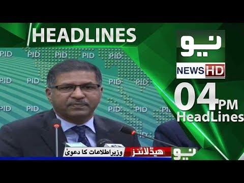 News Headlines | 04:00 PM – 12 June 2018 | Neo News HD