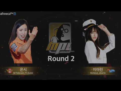 [A조 최종전] 무프로리그 MPL 2경기 STX 이아린 vs SKT 은시 2018.06.11