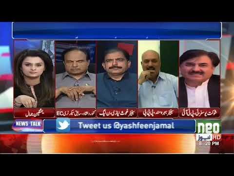 News Talk | Full Program | 12 June 2018 | Neo News