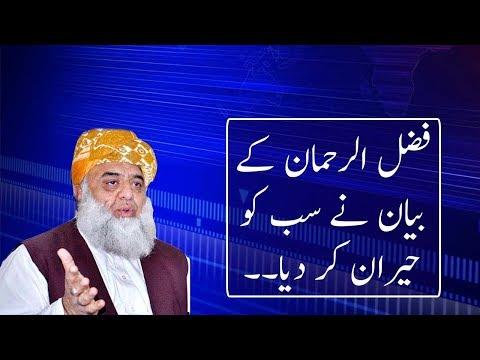 Fazal-ur-Rehman Strange Statement | Neo News