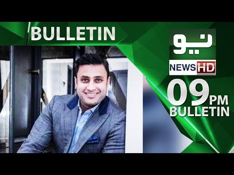 News Bulletin – 09:00 PM | 13 June 2018 | Neo News