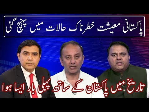 Khabar K Pechy | 13 June 2018 | Neo News