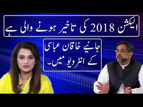 Exclusive Interview of Khakan Abbasi | News Talk | 13 June 2018 | Neo News
