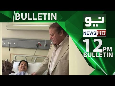 News Bulletin | 12:00 PM | 14 June 2018 | Neo News
