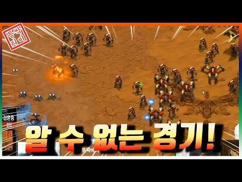 [등짝 TV] 알수가없는경기! 무 프로리그 KT vs STX(Starcraft : Broodwar) 등짝TV