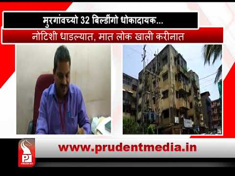 4 BUILDINGS OUT OF 32 DILAPIDATED BUILDINGS ON VERGE OF COLLAPSE IN MORMUGAO