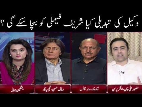 News Talk | 14 June 2018 | Neo News