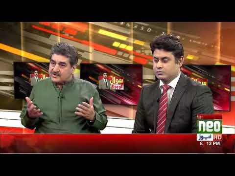 Sawal To Hoga | Full Program – 15 June 2018 | Neo News HD
