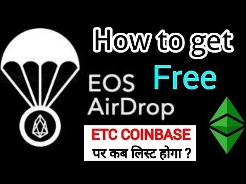 EOS के Airdrops कैसे मिलेंगे | ETC on coinbase ?