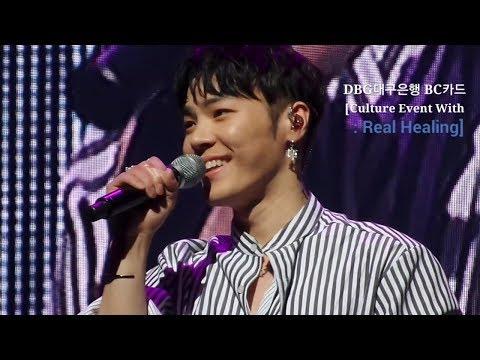 [2018.06.16] 휘성(Realslow)콘서트-DGB대구은행 BC카드 [Real Healing]1