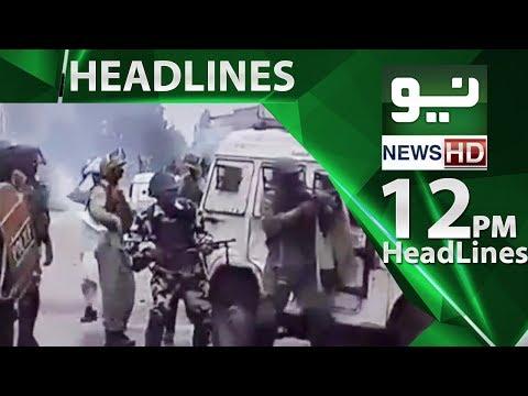 News Headlines 12:00 PM | 15 June 2018 | Neo News