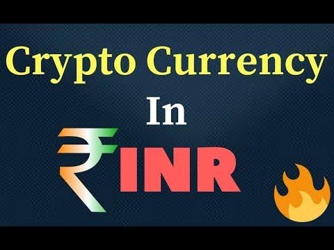 CoinCap.io में जाने Cryptocurrency का Price हिंदी में | CoinMarketCap Vs Coincap.io