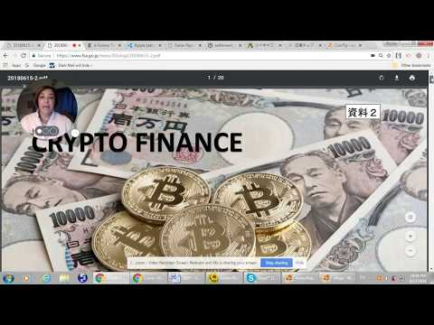 Ripple Xrapid update,MIT Cryptocurrency Joi Ito, Gary Gensler, Ryan Zagone, Village ICO, Twitcasting