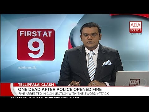 Ada Derana First At 9.00 – English News 18.06.2018