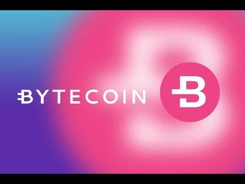 Bytecoin когда его покупать? BCN взлетит точно