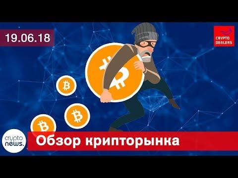 Новости криптовалют и блокчейн: Беларусь цифровая экономика, $800 тысяч за Siacoin, AXA Ethereum
