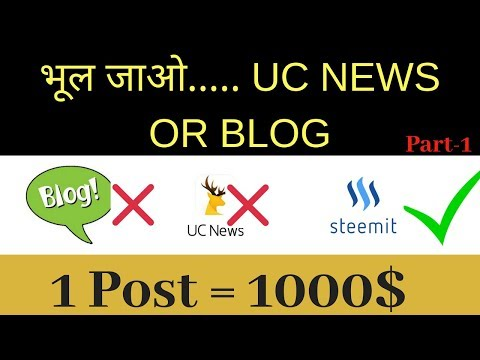 What is steemit | how to register on steemit | how to earn money from steemit in hindi