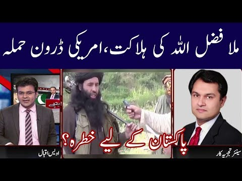 New Twist in Pak Afghan Relations | Neo News