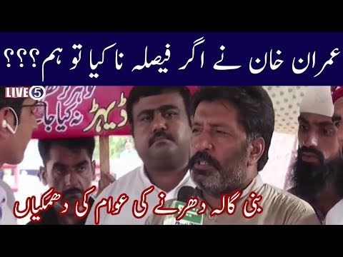 Situation Getting Worst For Imran khan | Neo News