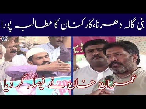 Neo @ 5 | Imran khan New Plan Ahead Election 2018 | 20 June 2018 | Neo News