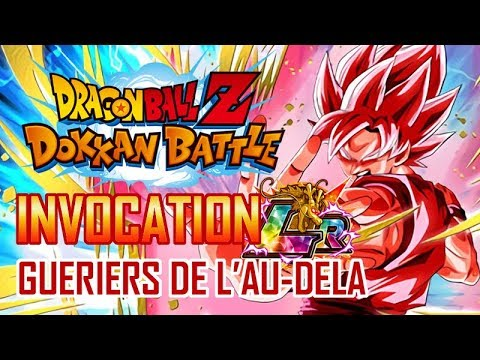 INVOCATION DE L'AU-DELÀ, MON PREMIER NEO LR !! DRAGON BALL Z DOKKAN BATTLE FR