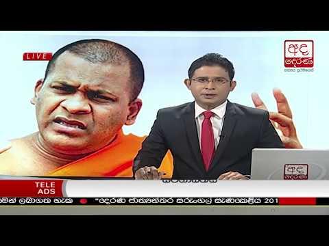 Ada Derana Late Night News Bulletin 10.00 pm – 2018.06.20