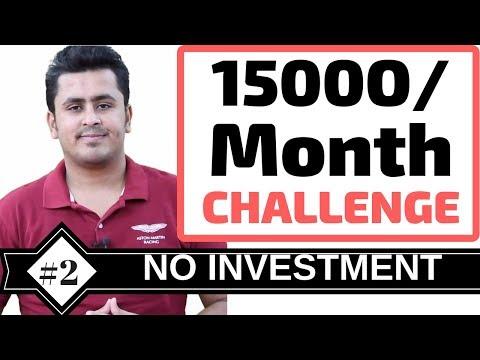 15000 Rupees Per Month Challenge – No Investment ( Steemit ) ! Part 2