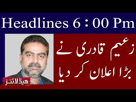 Neo News Headlines | 6 : 00 Pm | 21 June 2018 | Neo News