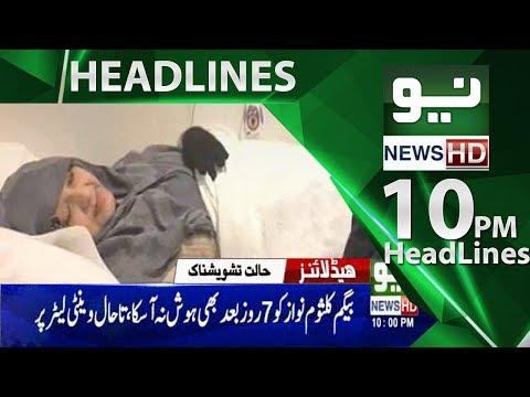 News Headlines – 10:00 PM | 21 June 2018 | Neo News