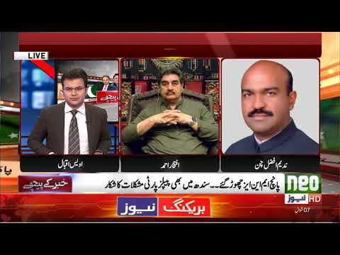 Khabar Kay Peechy | 21 June 2018 PART 2 | Neo News HD