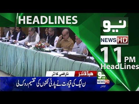 News Headlines – 11:00 PM | 21 June 2018 | Neo News