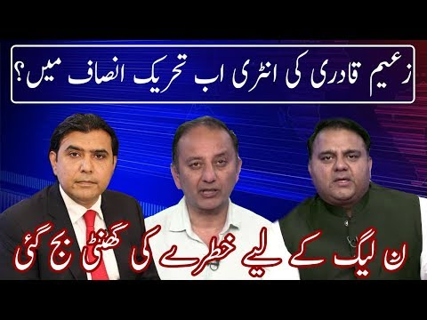 Khabar K Pechy | 21 June 2018 | Neo News