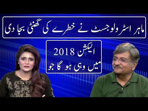 Seedhe Bat | 21 June 2018 | Neo News