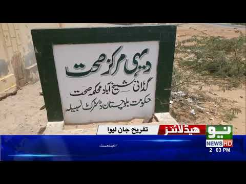 News Headlines – 02:00 PM |22 June 2018 | Neo News