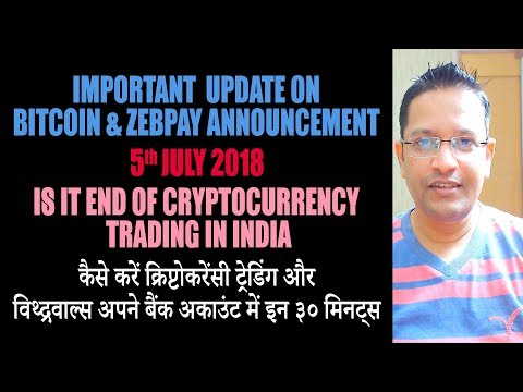 ?IMPORTANT UPDATE on BITCOIN & ZEBPAY. 5th July 2018 Is it end of cryptocurrency trading in India?