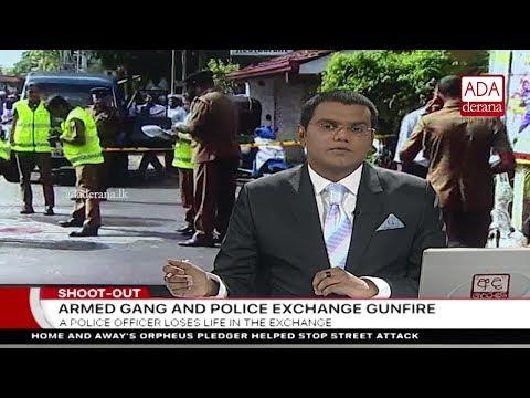 Ada Derana First At 9.00 – English News – 22.06.2018
