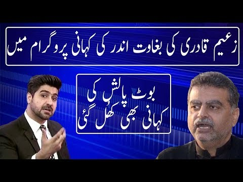 Sawal Tou Hoga | 22 June 2018 | Neo News